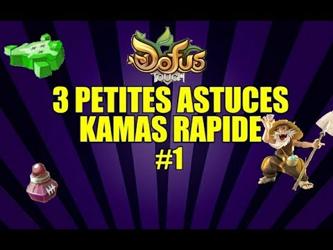 dofus touch 3 astuces kamas rapide 1 youtube. Black Bedroom Furniture Sets. Home Design Ideas