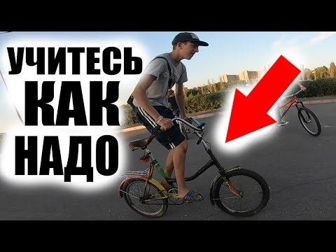 Пацан На Советском ВЕЛИКЕ Делает Трюки Круче Чем...