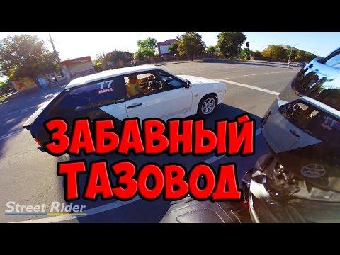 Забавный ТАЗовод   Honda CBR600RR Vs ВАЗ 2108 Turbo