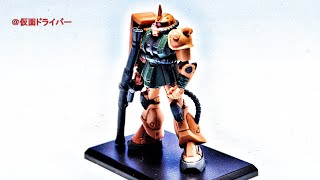 ms 06fs ガルマ専用ザクii zaku ii mobile suit gundam msv