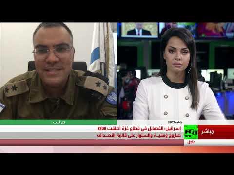 المتحدث باسم الجيش الإسرائيلي يرد على سؤال آرتي حول احتمال التوغل البري في قطاع غزة  - نشر قبل 3 ساعة