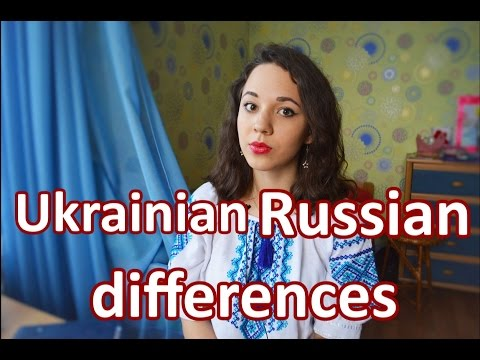 Russian and Ukrainian languages are the same?