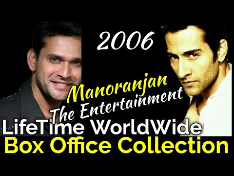 MANORANJAN THE ENTERTAINMENT 2006 Movie LifeTime WorldWide Box Office Collection Verdict Hit Or Flop