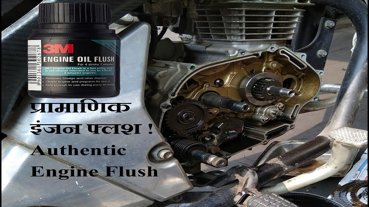 Engine oil flush engine oil change engine clean low for Best price motor oil