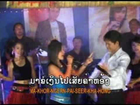 Thai Karaoke Song-3