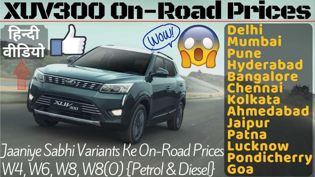 Mahindra XUV300 On Road Price | Petrol & Diesel in New ...