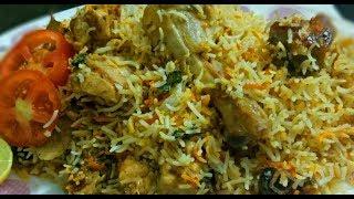Easy And Simple Biryani Recipe   Ramadan Special   Delicious Biryani Recipe