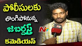 Red Sandal Smuggler Haribabu Face To Face | Haribabu To Surrender Police | NTV