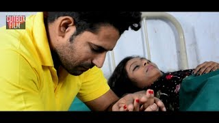 Heart Touching  Bangla Short Film - Love You (2018) | Debu_DG | Lucky | Debu dg | #Cutboxfilm