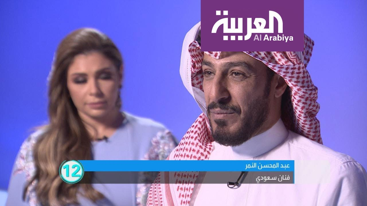 تفاعلكم 25 سؤالا مع عبدالمحسن النمر Youtube