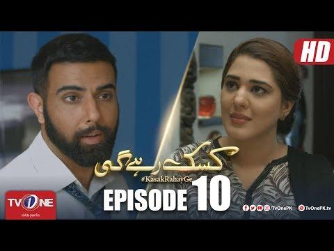 Kasak Rahay Ge   Episode 10   TV One Drama