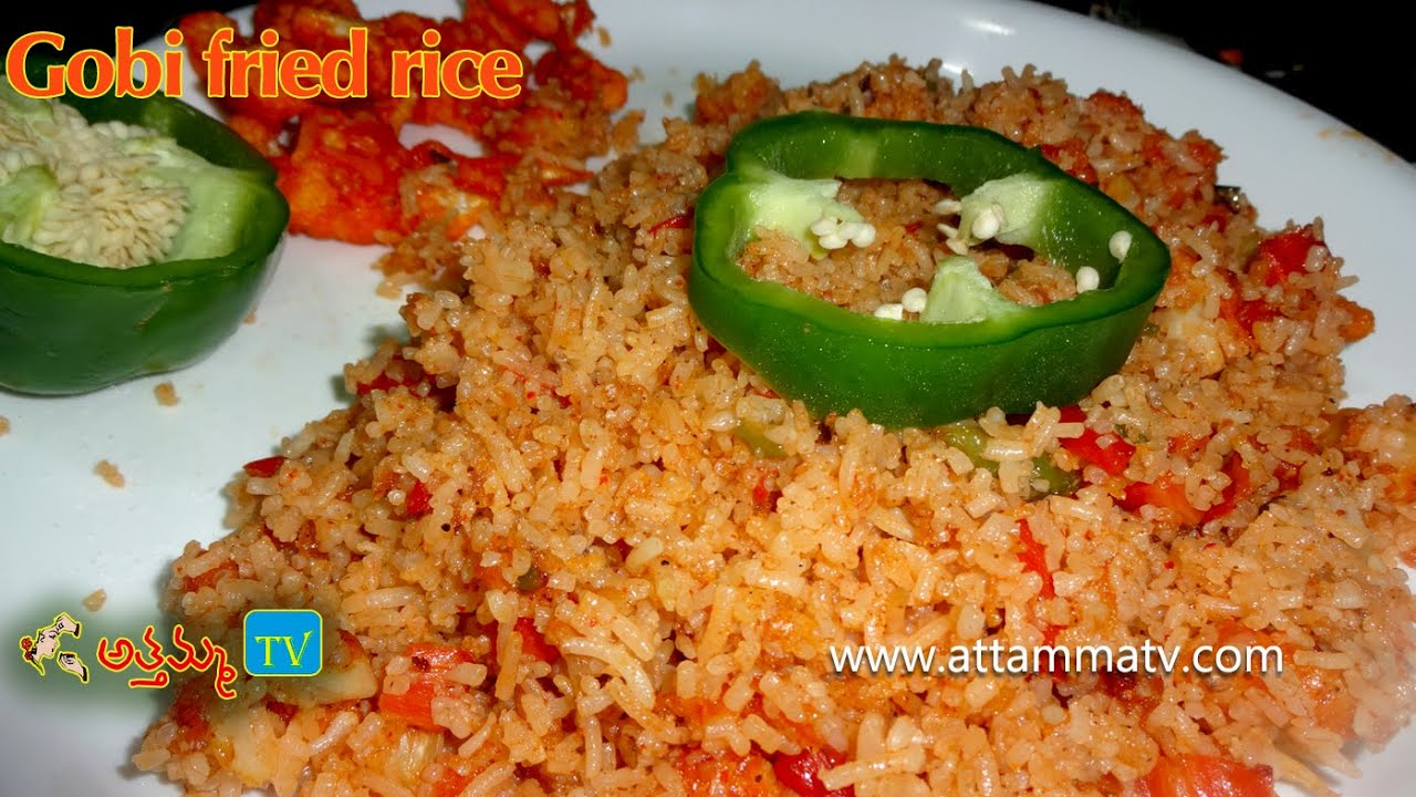 Street style gobi fried rice recipe in telugu by attamma tv street style gobi fried rice recipe in telugu by attamma tv youtube ccuart Choice Image