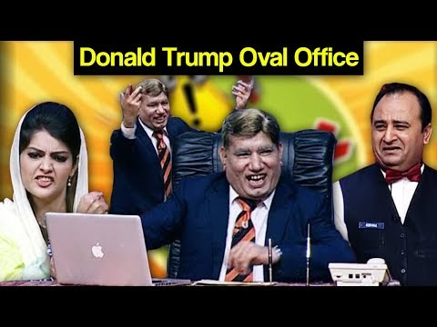 Khabardar Aftab Iqbal 11 Aug 2017 - Donald Trump Oval Office - Express News