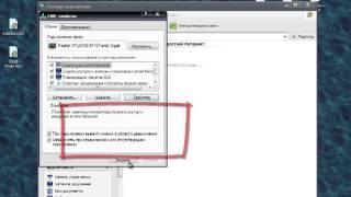 Инструкция как создать локальную сеть windows xp