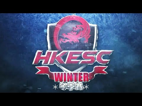 HKESC Winter Playoffs: yoeFW vs HKES G1 | yoe Flash Wolves vs Hong Kong Esports G1 (17.01.2015)