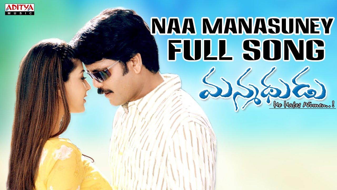 naa paruvam nee kosam song mp3