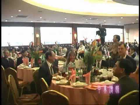 Guangdong Association of Texas Grand Opening