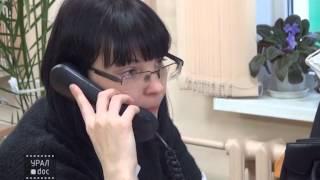 видео Работа — Врач, Екатеринбург