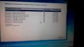 install windows 7 on the scsi hard drive - Fujitsu Siemens Amilo xi 2528