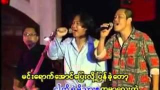 Lay Phyu and Myo Gyi - Ein Ko Pyan Kheh Tawh