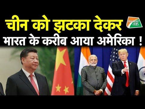 राष्ट्रपति ट्रंप ने कहा 'दुनिया के लिए खतरा है चीन' !