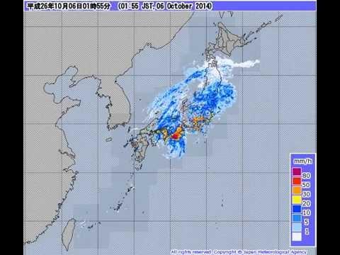 Typhoon Phanfone - JMA Radar