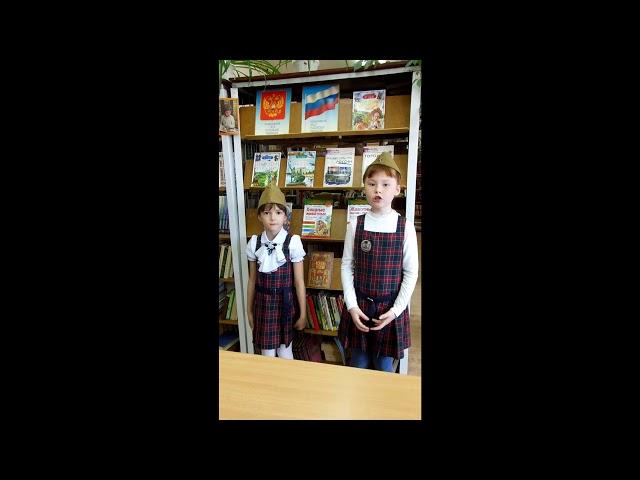 Изображение предпросмотра прочтения – «ученицы 2д класса МБОУ СОШ № 34 г. Ижевска» читают произведение «Родина» К.М.Симонова