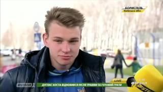 Как встречали юниорскую сборную Украины после Квалификации на ЕВРО-2017