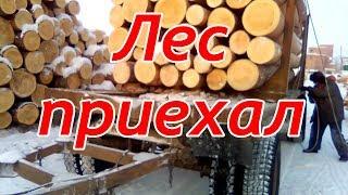 Работа стропальщика - Разгрузка лесовоза краном, быстро и правильно выгружаем лес