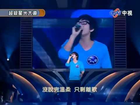 超級星光大道 -胡夏_離歌 Hu Xia make a zero breakthrought in China mainland