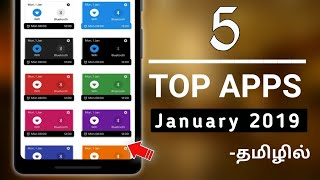 Top 5 Apps You Must Try In 2019 In Tamil