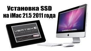 SSD + HDD в iMac 2011г. без 922-9862 CABLE