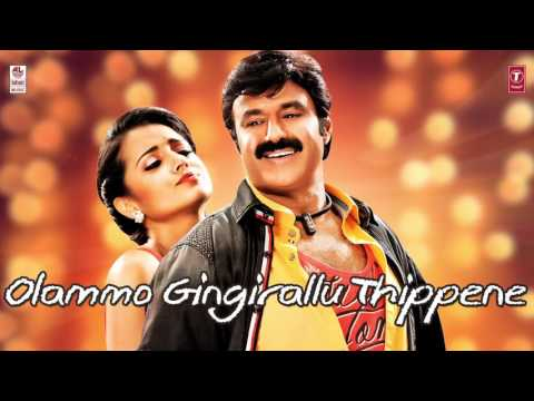 Pilla Song With Lyrics