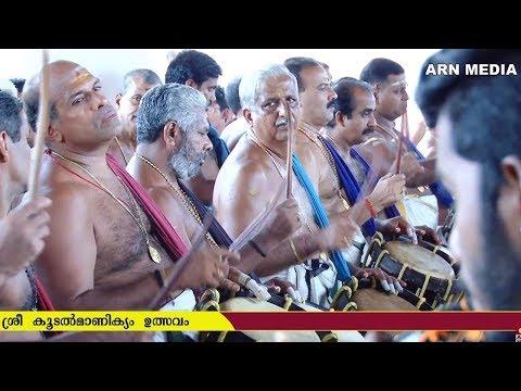 Peruvanam Kuttan Marar Panchari Melam - Seeveli 8th Day at Koodalmanikyam Ulsavam 2018