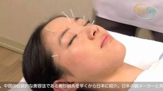 港区麻布 美容鍼灸のYOJOSPA - はりなび動画 thumbnail