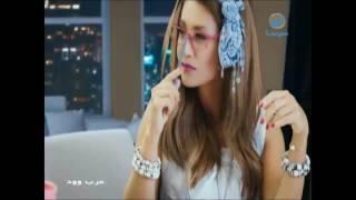 """عرب وود l """"حكاية الحب"""" كليب جديد للمطربة ديانا حداد"""