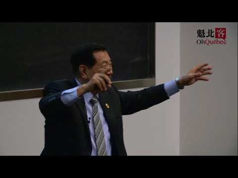 Henry C. Lee speech on International Conference on Pattern Recognition and AI 2018