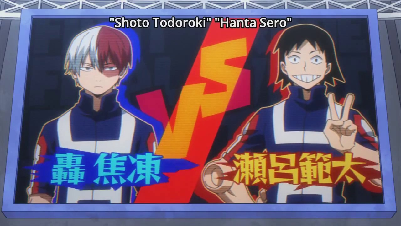 boku no hero todoroki vs sero english sub youtube