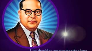 Jayaho Jayaho Ambedkara (Excellent Telugu Song On Ambedkar)