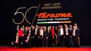 IL FUTURO DI FARAONE AL MADE EXPO 2019
