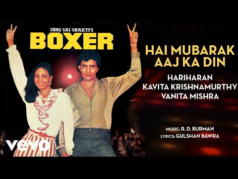 Hai Mubarak Aaj Ka Din - Boxer| Official Audio Song