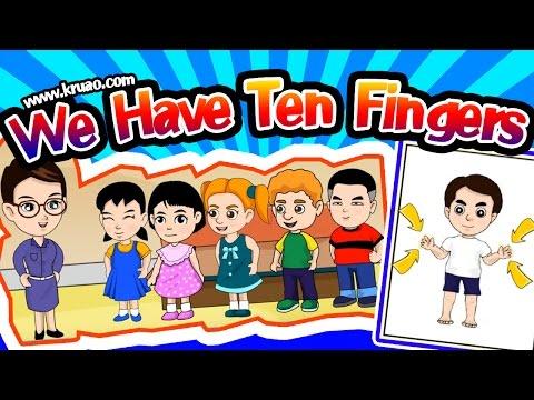 We Have Ten Fingers - สื่อการเรียนการสอน ภาษาอังกฤษ ป.3
