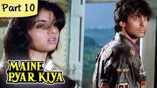Maine Pyar Kiya Full Movie HD | (Part 10/13) | Salman Khan | New Released Full Hindi Movies