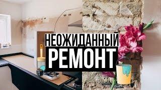 видео Ремонт | Лучшие идеи бизнеса - Part 2