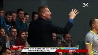 БК Днепр победил вице-чемпиона Украины