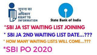 RTI REPLY REGARDING SBI JA 2019 WAITING LISTS DETAILS & SBI PO 2020 NOTIFICATION || 100% AUTHENTIC