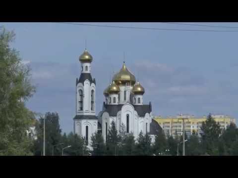 знакомства город нефтеюганск