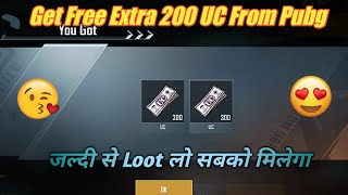 Pubg Mobile Free 200 UC Trick, 100% Working & Safe | GET FREE 200 UC IN PUBG MOBILE 100% GUARANT