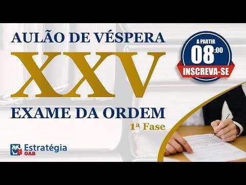 OAB | Revisão de Véspera XXV Exame de Ordem Presencial - AO VIVO ÀS 08h