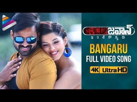 Bangaru Full Video Song 4K | Jawaan Full Movie Songs | Sai Dharam Tej | Mehreen | Thaman S